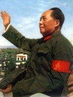 Mao-225x300.jpg