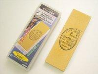Shapton M5 Cream1000 sharpner .jpg