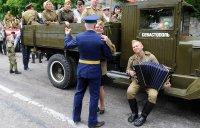 Russian celebrate.jpg